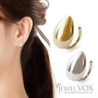 Jewel vox | VX000006490