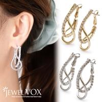 Jewel vox | VX000006510