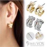 Jewel vox | VX000006482