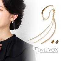 Jewel vox | VX000006559