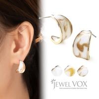 Jewel vox | VX000006561