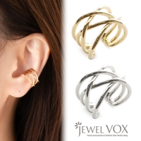 Jewel vox | VX000006606