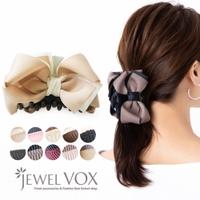 Jewel vox   VX000006448