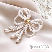 Jewel vox   VX000006653