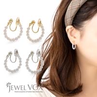 Jewel vox | VX000006631