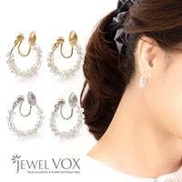 Jewel vox | VX000006627