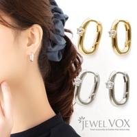 Jewel vox | VX000006644