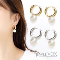 Jewel vox | VX000006645