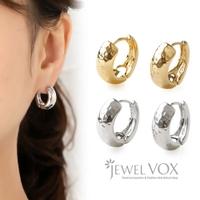 Jewel vox | VX000006635