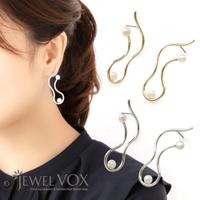 Jewel vox | VX000006637
