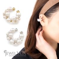 Jewel vox | VX000006630
