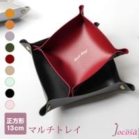 JOCOSA(ジョコサ)の寝具・インテリア雑貨/収納雑貨