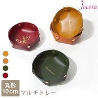 JOCOSA | JCSW0000771