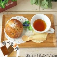 Kitchen Mart D-まちのうつわ屋さん-(マチノウツワヤサン)の食器・キッチン用品/食器(皿・茶碗など)