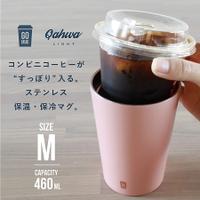 かじはら雑貨店(カジハラザッカテン)の食器・キッチン用品/グラス・マグカップ・タンブラー