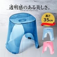 かじはら雑貨店(カジハラザッカテン)のバス・トイレ・掃除洗濯/バス用品