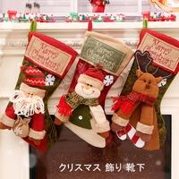 karei(カレイ)のファッション雑貨/パーティーグッズ