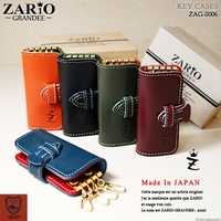 KAZZU(カッズ)の小物/キーケース・キーホルダー