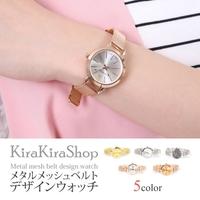 kirakiraShop (キラキラショップ)のアクセサリー/腕時計