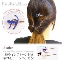 kirakiraShop (キラキラショップ)のヘアアクセサリー/ヘアクリップ・バレッタ
