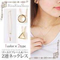 kirakiraShop (キラキラショップ)のアクセサリー/ネックレス