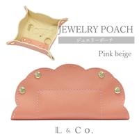 L&Co.(エルアンドコー)の寝具・インテリア雑貨/収納雑貨
