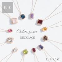 L&Co. | LACA0000493