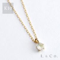 L&Co. | LACA0000236