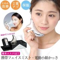 La-gemme(ラジェム)の美容・健康家電/美顔器