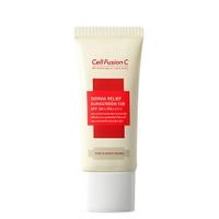 lattencos(ラテアンドコス)のボディケア・ヘアケア・香水/日焼け止め・UVケア