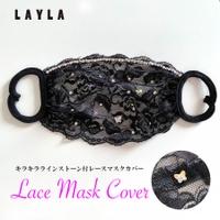 LAYLA(ライラ)のアクセサリー/アクセサリーパーツ