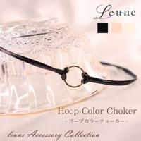 leune (ルネ)のアクセサリー/ネックレス