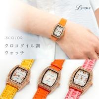 leune (ルネ)のアクセサリー/腕時計