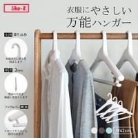 like-it(ライクイット)の寝具・インテリア雑貨/収納雑貨