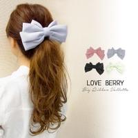 Love Berry(ラブベリー)のヘアアクセサリー/ヘアクリップ・バレッタ