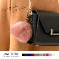 Love Berry(ラブベリー)の小物/キーケース・キーホルダー