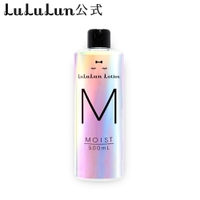 LuLuLun(ルルルン)のスキンケア/化粧水