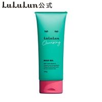 LuLuLun(ルルルン)のスキンケア/クレンジング