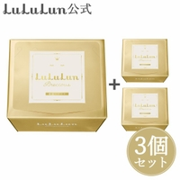 LuLuLun | SUSL0002995