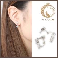 lunolumo | LNLA0003880