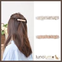 lunolumo(ルーノルーモ)のヘアアクセサリー/ヘアクリップ・バレッタ