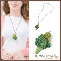 lunolumo | LNLA0005791