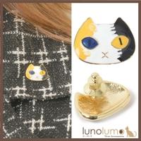 lunolumo | LNLA0006503