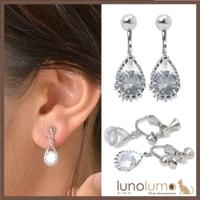 lunolumo | LNLA0007261
