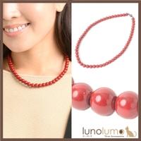 lunolumo | LNLA0007518