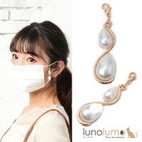 lunolumo(ルーノルーモ)のアクセサリー/アクセサリーパーツ