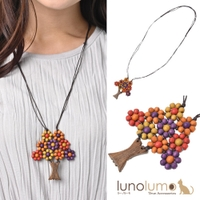 lunolumo | LNLA0008010