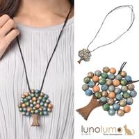 lunolumo | LNLA0008013