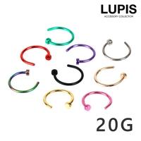 LUPIS(ルピス)のアクセサリー/ボディピアス