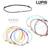 LUPIS(ルピス)のアクセサリー/アンクレット